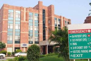 Grecian Hospital
